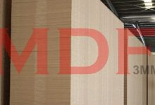 Photo of ام دی اف ۳ میل خارجی